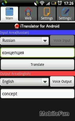 iTranslator for Android